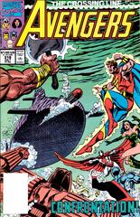 Avengers #319