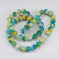 Бусина Жадеит (тониров), шарик, цвет - белый+желтый+голубой, 8 мм, нить