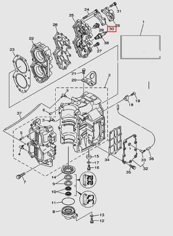 Прокладка термостата для лодочного мотора T40 Sea-PRO (2-30)