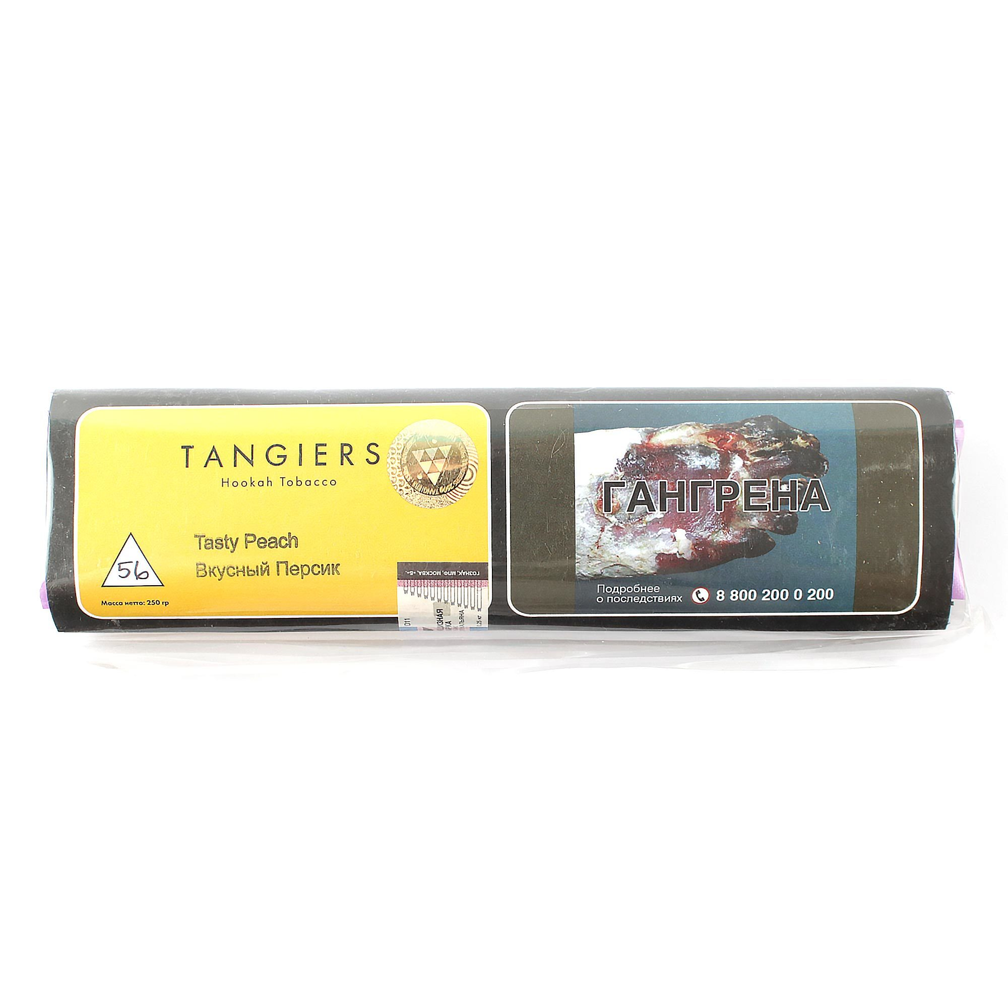 Табак для кальяна Tangiers Noir (желтый) 56 Tasty Peach