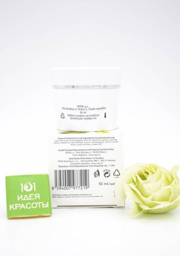 Ryor Традиционный жирный миндальный крем для сухой и зрелой кожи, 50мл