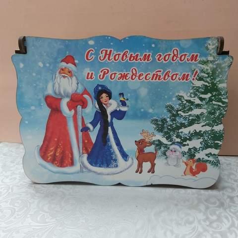Новогодняя подарочная коробка №1