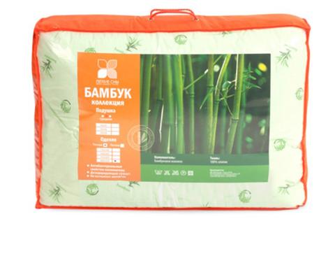 Одеяло зимнее бамбуковое Бамбук 140x205