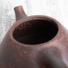 Исинский чайник Ши Пяо 230 мл #DN 77