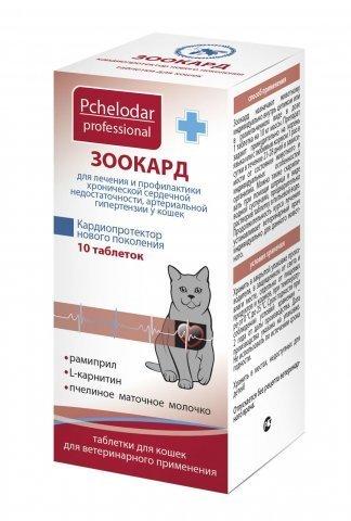 Зоокард для кошек 10 таб.