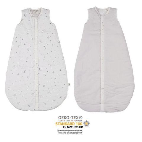 Спальный мешок Voksi SleepSack Grey Star
