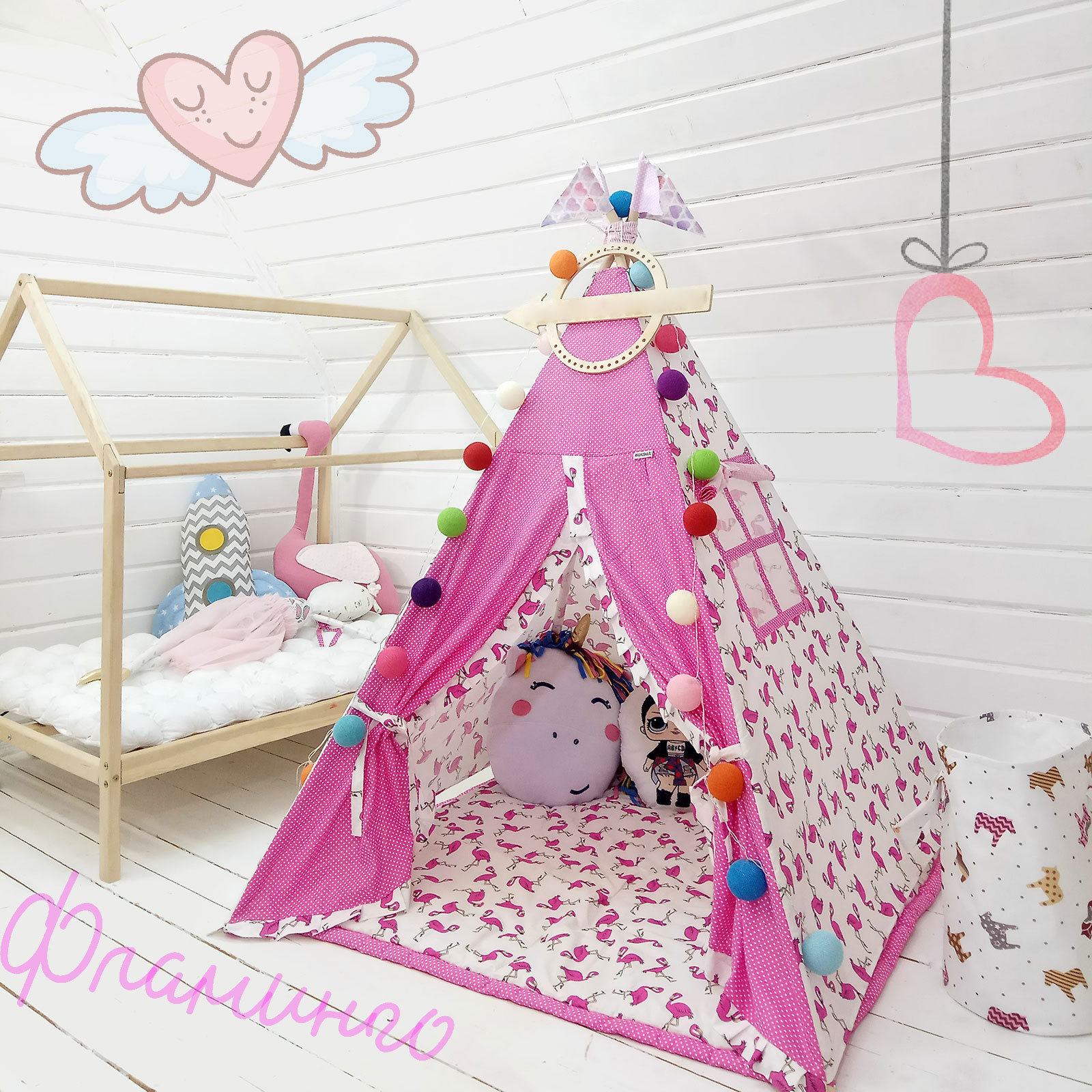 "Палатка ВигВам для детей ""Фламинго"""