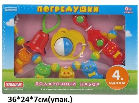 Набор погремушек подарочный №2.01548 (Стеллар)