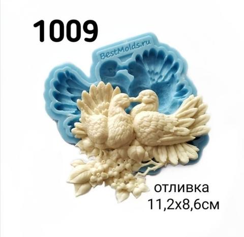 Молд  Арт.PO-1009, силикон