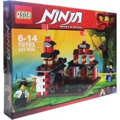 Конструктор Ниндзяго Боевая площадка — Ninjago