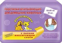 Подстилки для животных с липким фиксирующим слоем 60х90, 30 шт., Доброзверики