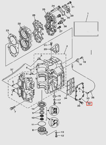 Крышка выпуска для лодочного мотора T40 Sea-PRO (2-32)