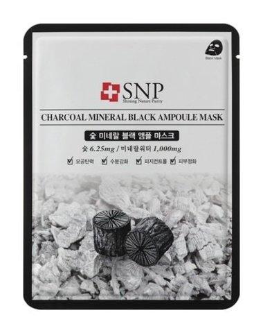 SNP Charcoal Mineral Black Ampoule Mask (10PC)
