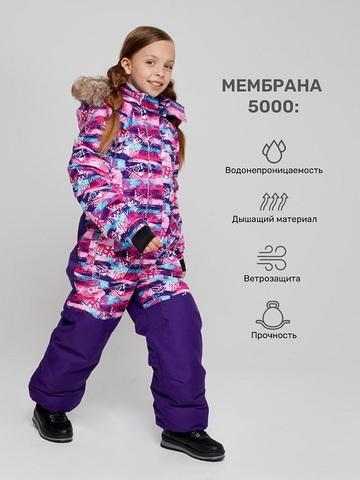 Зимний комбинезон Premont WP71186 PURPLE