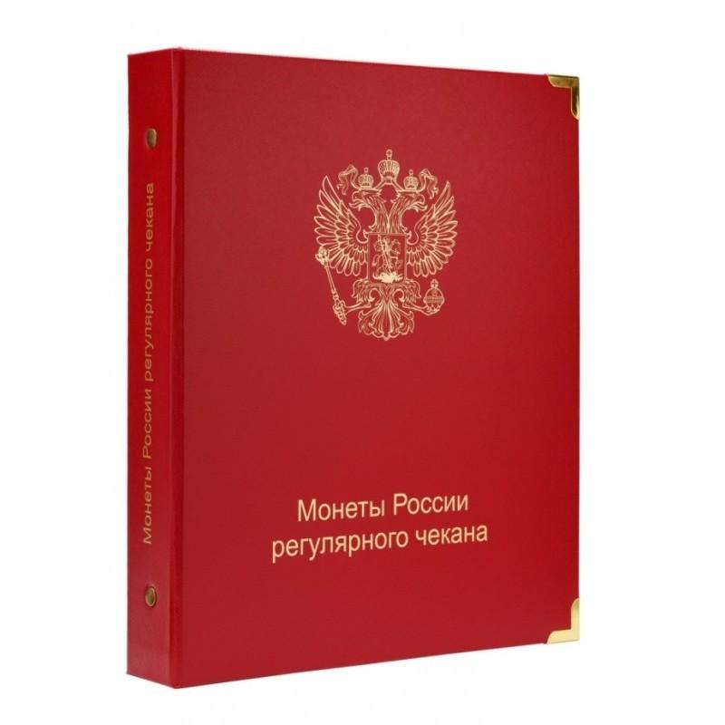 """Обложка """"Монеты России регулярного чекана"""""""
