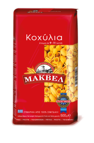 Паста Conchiliette (ракушки) MAKVEL 500 гр.