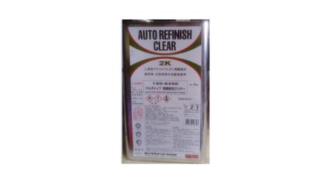 150 - 8350 Scratch Resistant Clear Лак устойчивый к образованию царипин и потертостей(4,0)