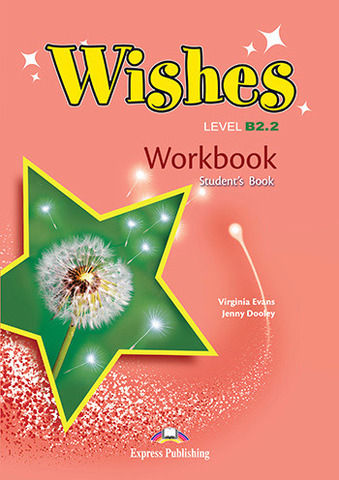 Wishes B2.2 WorkBook - рабочая тетрадь для ученика