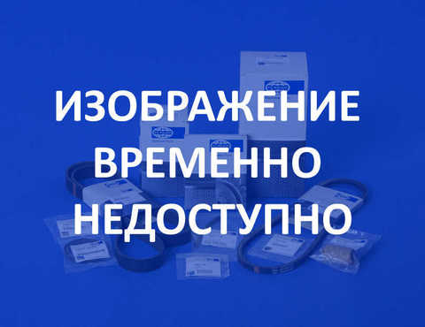 Сальник системы фильтрации масла / O RING АРТ: 921-887
