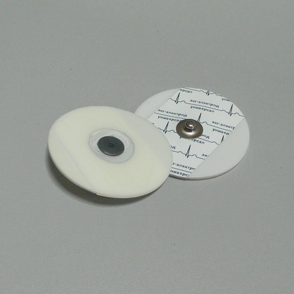 Электрод ЭКГ 45 мм, одноразовый, универсал, Россия (7.0 руб/шт)