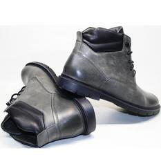 Серые ботинки Ikoc 3620-3 S