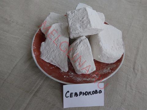 Мел белгородский природный кусковой Севрюково