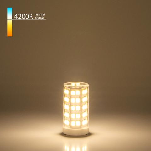 Светодиодная лампа JCD 9W 220V 4200K G9 BLG904