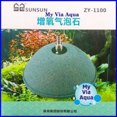 Распылитель SunSun ZY-1100
