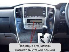 Штатная магнитола для Toyota Alphard (2002-2005) Android 10 4/64GB IPS DSP 4G модель CB2209T9