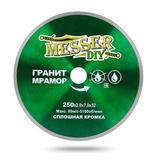 Алмазный диск MESSER-DIY диаметр 250 мм со сплошной режущей кромкой для резки гранита и мрамора