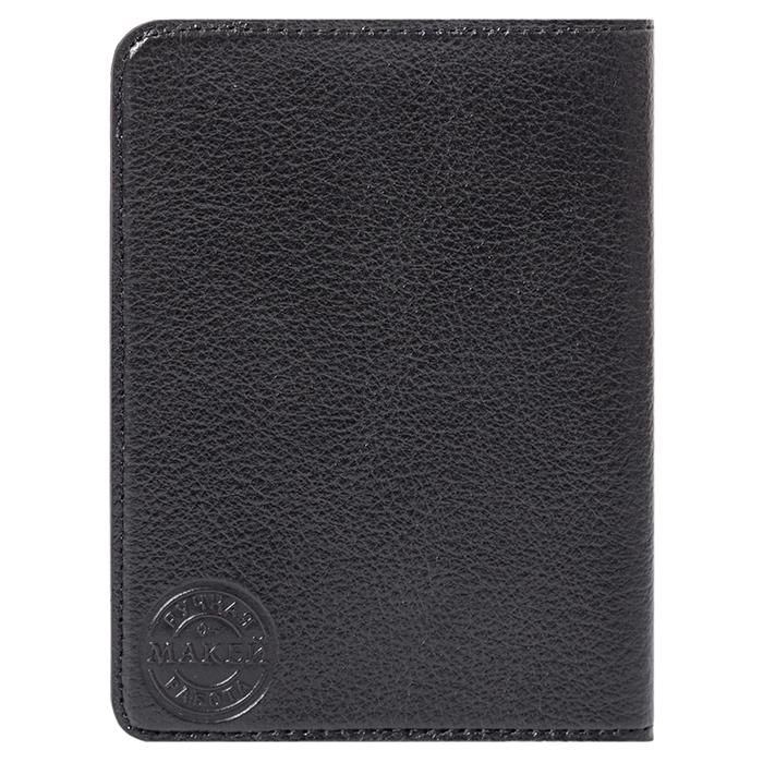Обложка на паспорт «Classic». Цвет черный