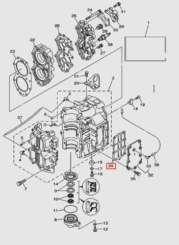 Прокладка выпуска для лодочного мотора T40 Sea-PRO (2-34)