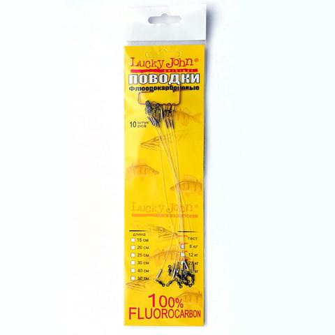 Поводки флюорокарбоновые Lucky John оснащенные (10 шт, 25 см, 6 кг) арт. FL-06-25