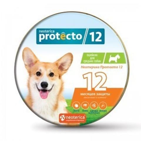 Протекто (Protecto) ошейник для средних собак 2 штуки