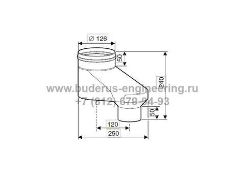 Адаптер дымохода DN80/80 - DN80/125 для Buderus Logamax U072