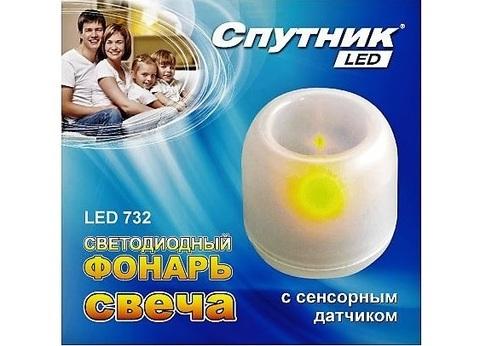Спутник Фонарь LED732 (свеча)1