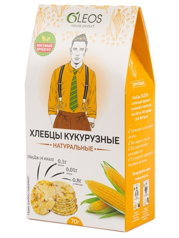 Хлебцы кукурузные натуральные Oleos