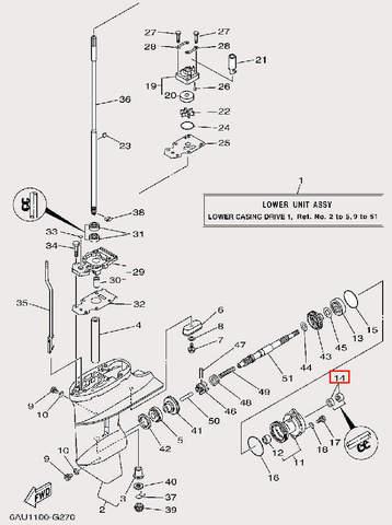 Сальник горизонтального вала 15×28×6 для лодочного мотора F9,9 Sea-PRO (25-14)