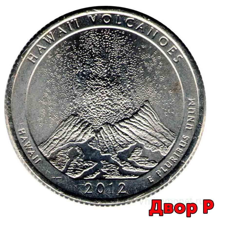 25 центов 14-й парк Гавайские Вулканы 2012 год. ( двор P )
