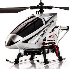 Радиоуправляемый вертолет MJX R/C i-Heli Shuttle Silver T64/T604 - T64