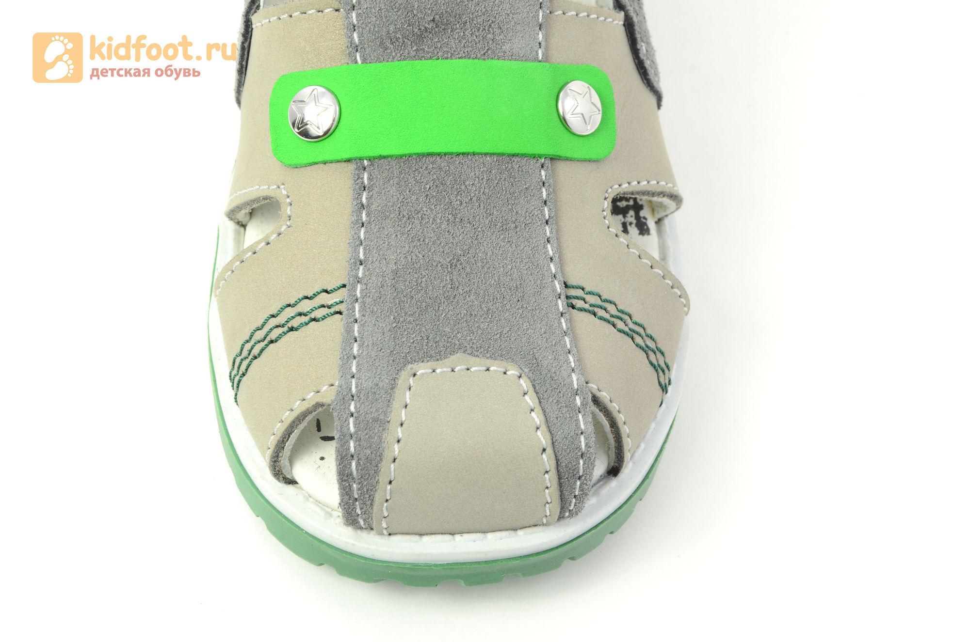 Детские сандалии Котофей 422056-22 из натуральной кожи, для мальчика, серые