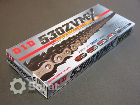 Цепь DID 530 ZVM-X 120 звеньев Steel