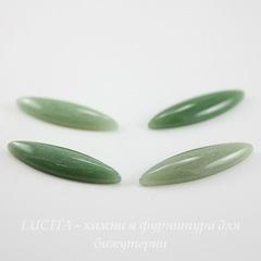 Кабошон Авантюрин зеленый, 35х10 мм