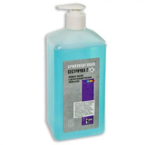 Мыло жидкое дезинфицирующее Бриллиантовая сестричка - 2, 1,0 л (с дозатором)