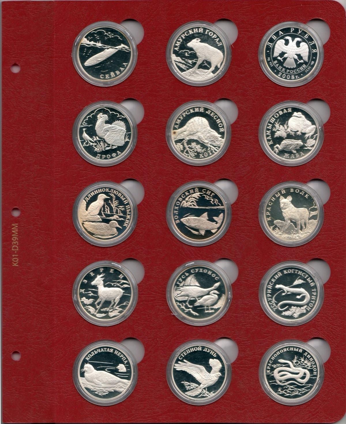 Лист для 15 монет в капсулах 39 мм (красный) без монет и капсул