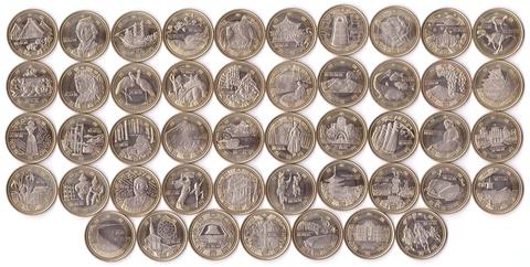 Префектуры Японии. Набор из 47 монет.