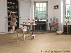 Ламинат Quick-Step Castle CA4160 Дуб капучино