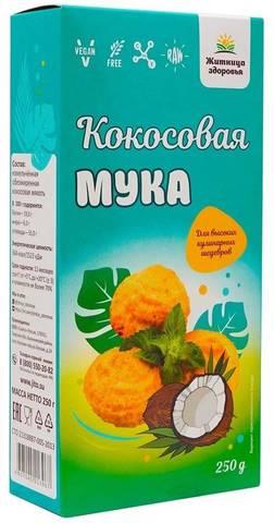 Мука кокосовая 250 гр.