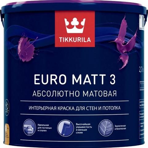 Tikkurila Euro Matt 3 / Тиккурила Евро Мат 3 абсолютно матовая краска для стен и потолков