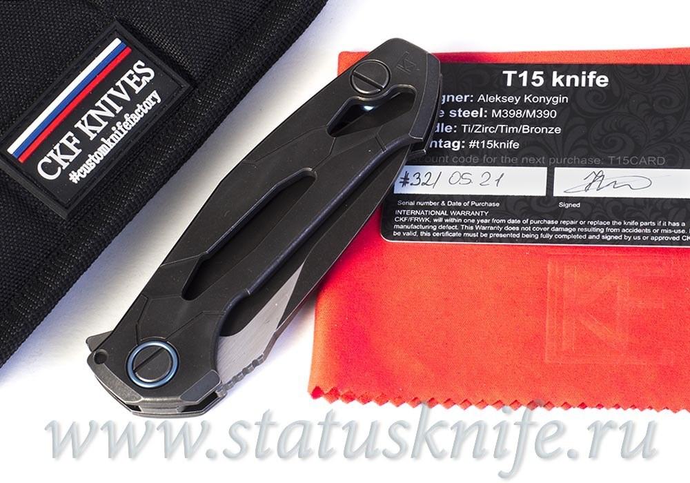 Нож CKF Т15 (А.Коныгин-Рататуй, М398, титан)
